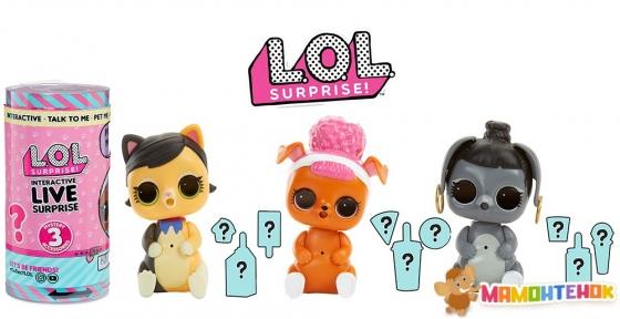 Как попросить маму купить куклу лол - toguno. epicadventure